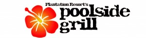 poolside grill logo_2014