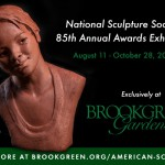 Events in Myrtle Beach for September 2018 to help plan your perfect Myrtle Beach vacation at Plantation Resort - Enjoy Brookgreen Gardens'National Sculpture Society 85th Annual Awards Exhibition